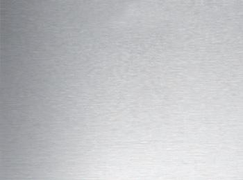 Aluminio  PRG Interior Designer