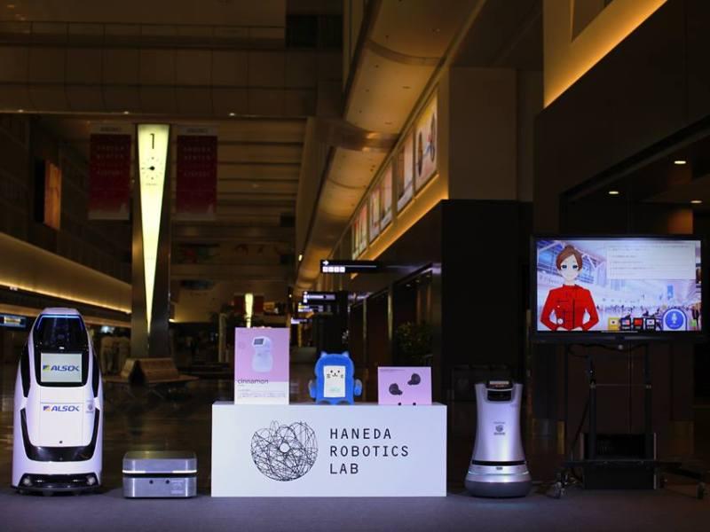Haneda Robotics Lab 2017の参加事業者7社が決定