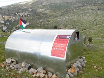 Metal tent at Al-Manatir (Photo: ISM)
