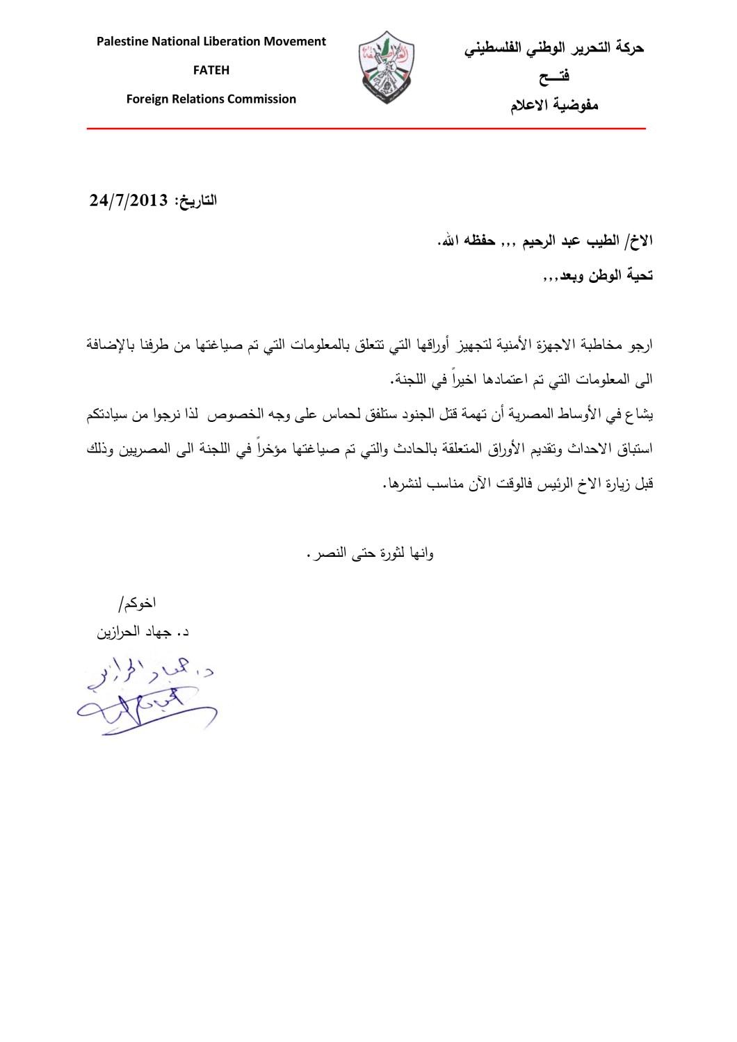 cover letter in arabic physic minimalistics co