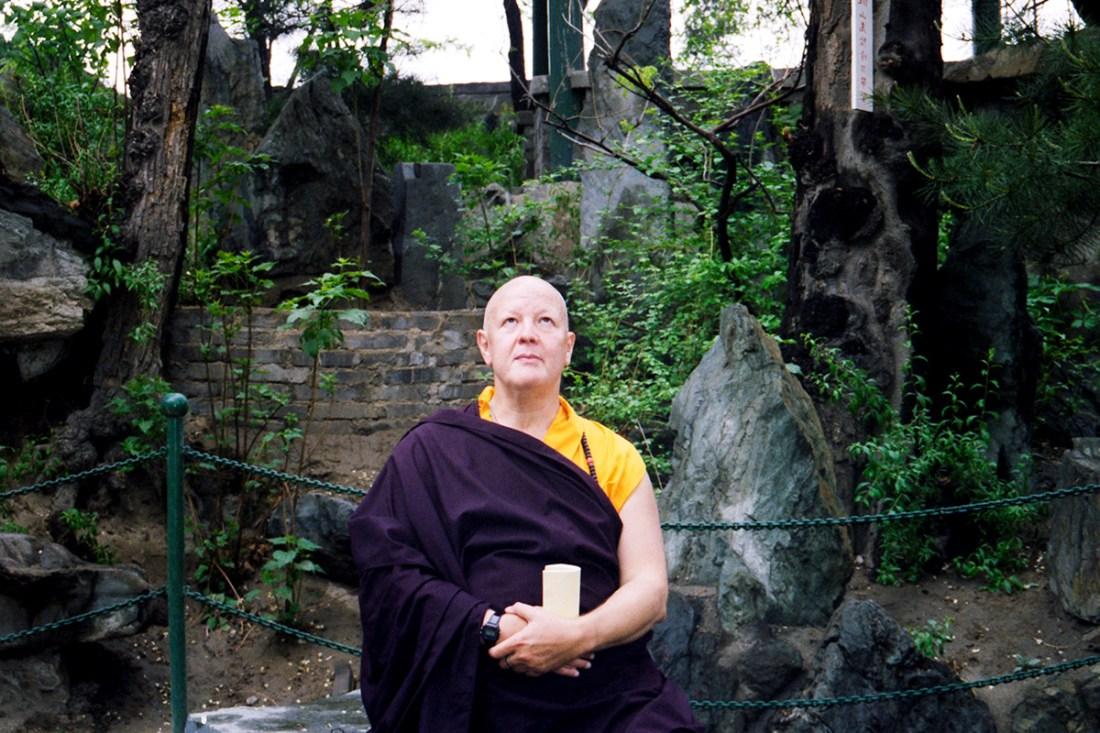 Peling Tulku Rinpoche - China 1996