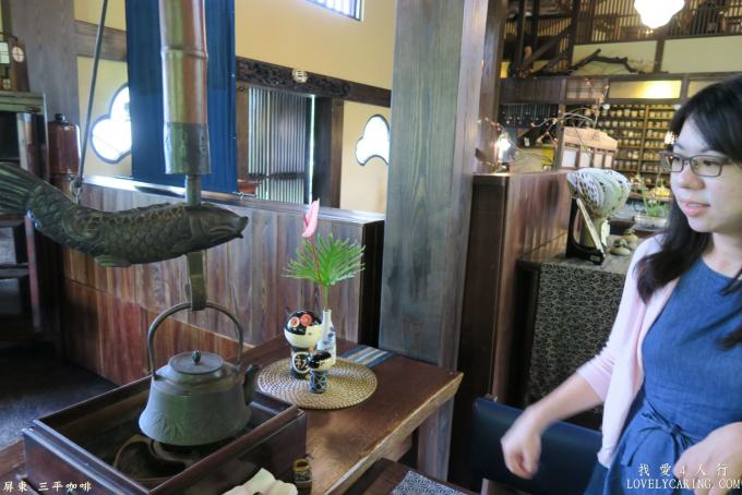 三平咖啡中間的煮茶小區