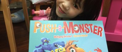 怪獸推移 push a monster