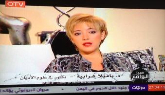 dr-pamela-chrabieh-religions-women