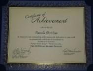 Sealah Award