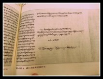The colophon to one of the texts