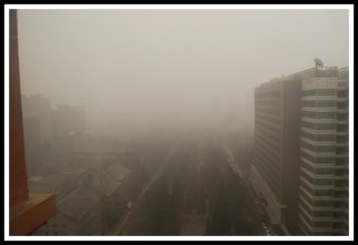 The Same View When the Pollution's Measuring about 500