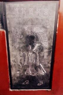 The famous Buddhist Pilgrim Xuanzang
