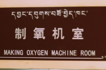 A source of oxygen
