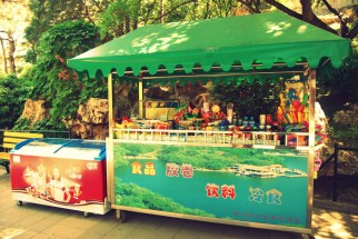 Snacks & Ice-cream for sale