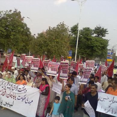 Protesters demand repeal of ATA, release of political prisoners