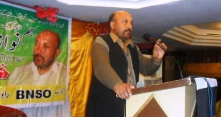 Nawaz Naji addressing the gathering