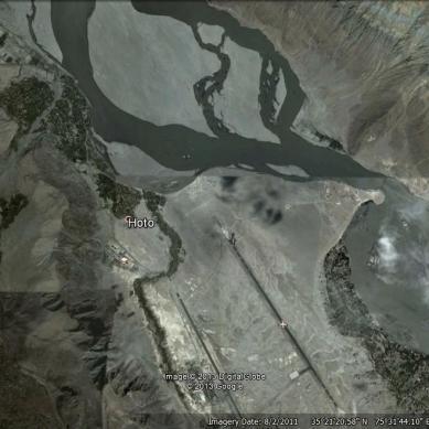 "Village named ""Hoto"" flooded in Skardu, Baltistan"