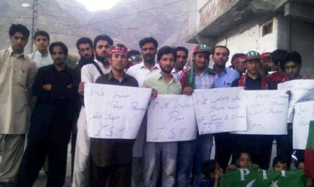 PTI Gilgit-Baltistan