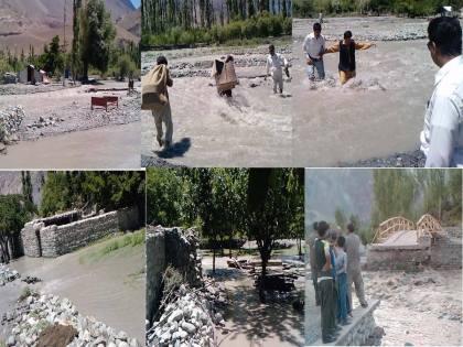 Yasin Floods