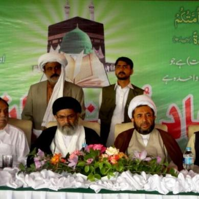 Gilgit: Speakers at Ittehad-e-Ummat Conference call for unity, harmony