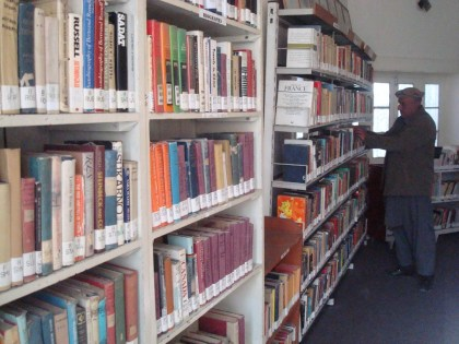 The library has rare books  and documents related to the history, society and geography of the Gilgit-Baltistan region
