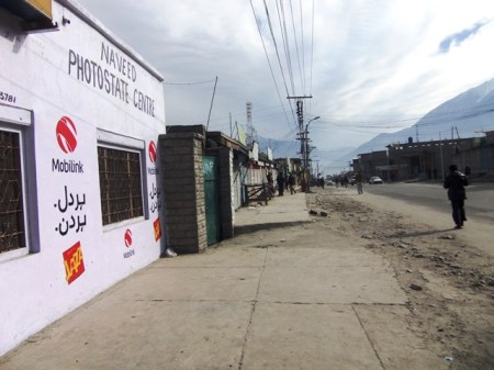 Markets remained closed in Jutial area of Gilgit