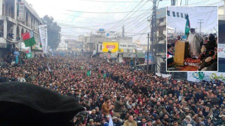 Thousands of people attended the conference in Gilgit
