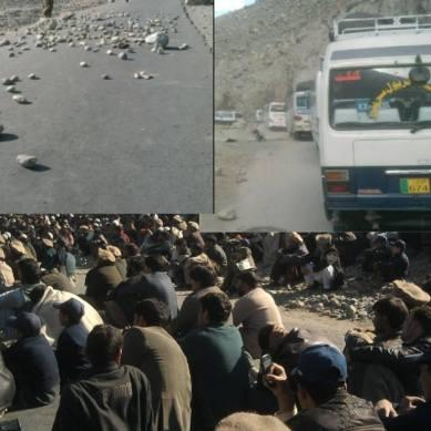 Karakuram Highway closed by protesters near Chilas, Diamer