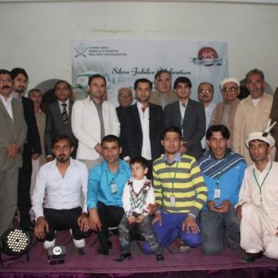 Karachi: KAISWO celebrates 25 years of social services
