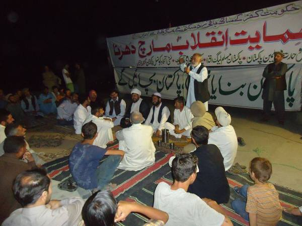 The sit-in continues in Gilgit. Photo: Hussain Nagri