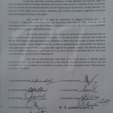 "9 members of Gilgit-Baltistan Masajid Board resign, saying govt not ""serious in fight against terrorism"""