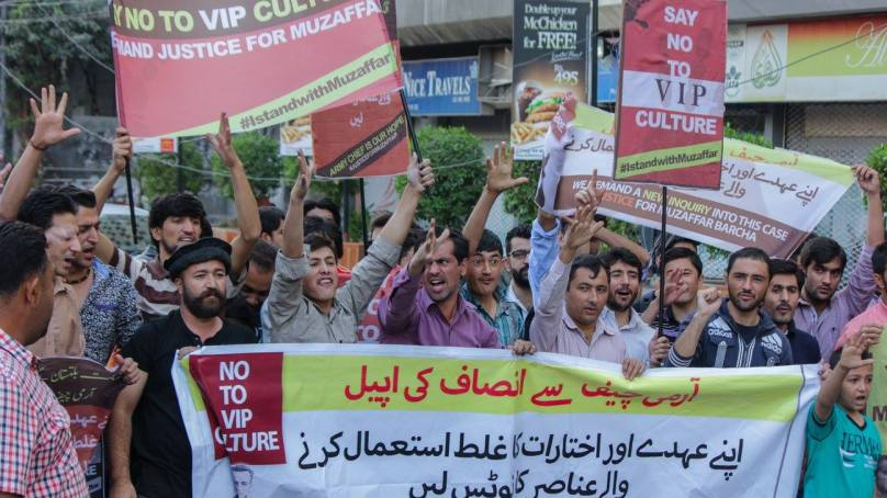 Nationwide protest demonstrations held to demand justice for ASI Muzaffar Barcha