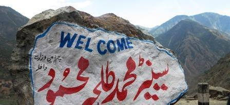 One of the hundreds of rocks vendalized by some non-local supporters of Senator Talha Mehmood