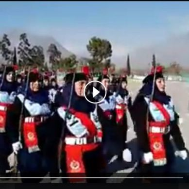 [Video] 37th Passing Out Parade of Gilgit-Baltistan Police