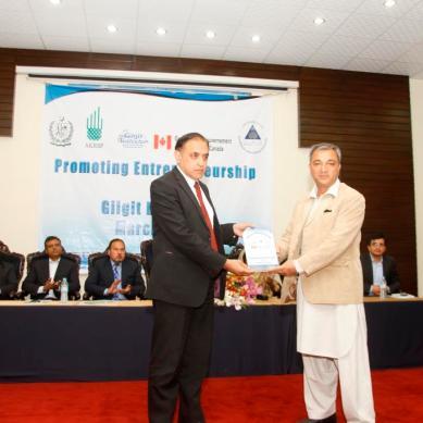 Conference on entrepreneurship held at KIU, Gilgit