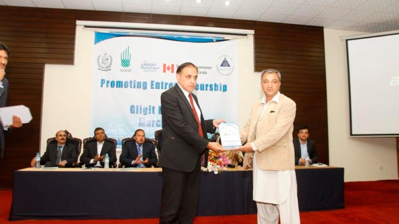 Conference on entrepreneurship held at KIU, Gilgit