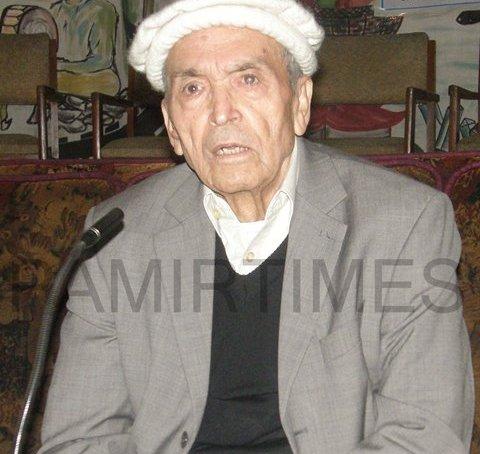 JKLF Supreme Leader Amanullah Khan is no more