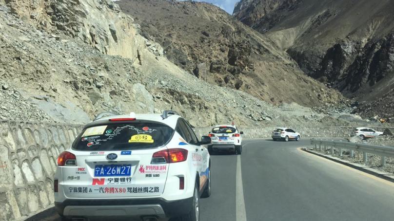 China-Pakistan Friendship Car Rally reaches Gilgit-Baltistan