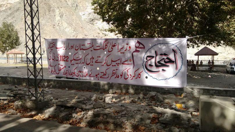 Gilgit: Rescue 1122 officials demand regularization of services