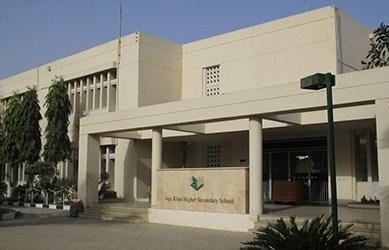 Sultan Mohamed Shah Aga Khan School Celebrates Golden Jubilee