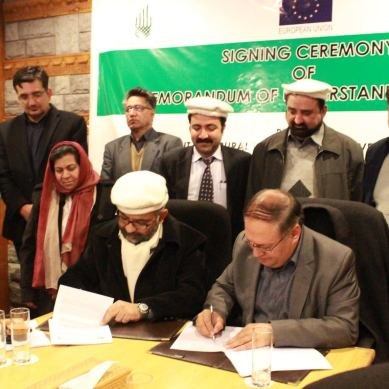 Training academy to be established in Gilgit-Baltistan