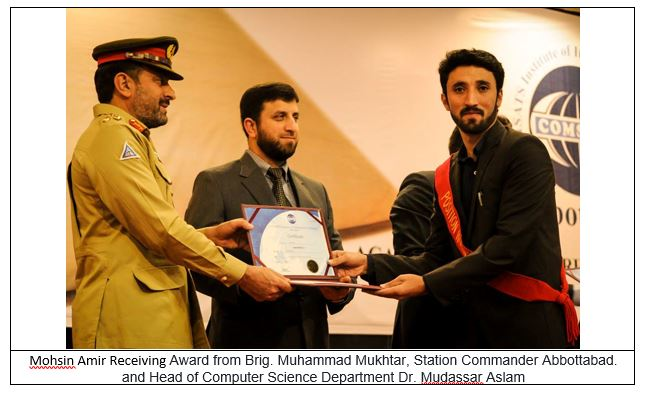 Mohsin Amir, a student of high caliber and pride of Gilgit-Baltistan