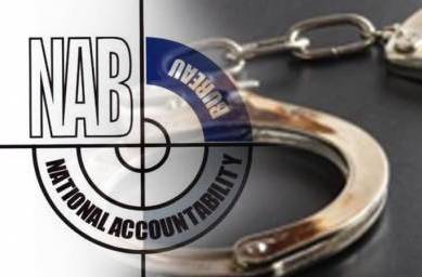Financial Scam: CEO of Big Board Company arrested by NAB