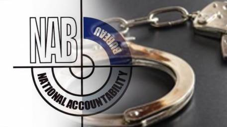 NAB arrests 4 forest officials for causing Rs 225 million loss to exchequer