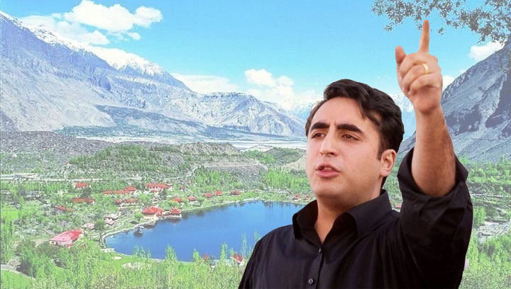 Skardu to host PPP Chairman Bilawal Bhutto on 14th May