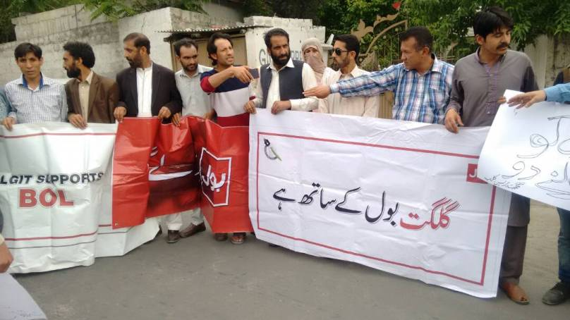 State of Press Freedom in Gilgit-Baltistan