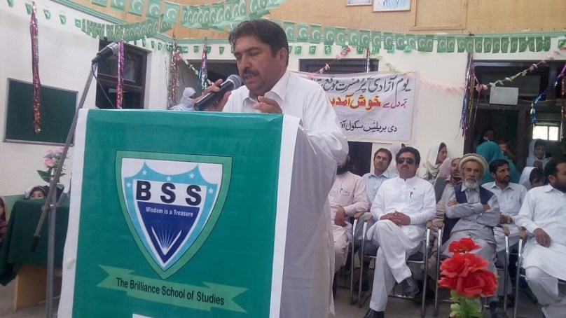 Independence day celebrated at Brilliance School of Studies Kosht, Chitral