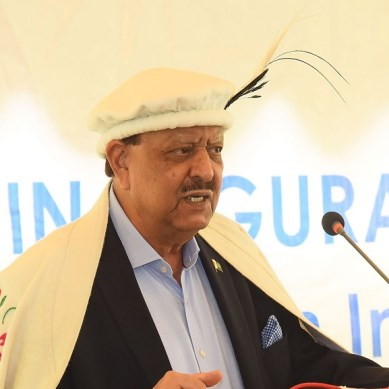 President Mamnoon praises people of Hunza for fighting against Dogra occupiers, inaugurates KIU campus