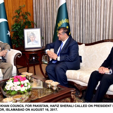 President Mamnoon lauds Aga Khan's development initiatives