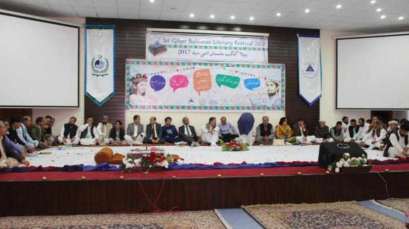 Gilgit-Baltistan's 5 languages to be taught at schools, research academy to be set up
