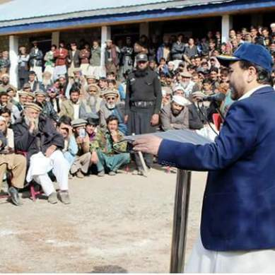 CM announced Tehsil status for Mini Marg