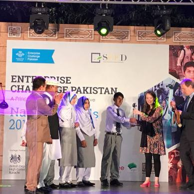 Abruzzi School Shigar won the national final of Enterprise Challenge Pakistan in Karachi