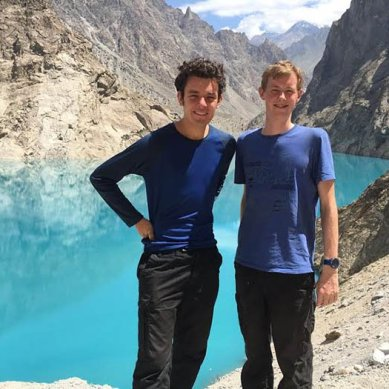 British Backpacker Society ranked Pakistan world's leading adventure travel destination