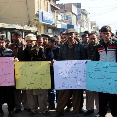 Gilgit traders protest against banning of parking in Bazar area!!
